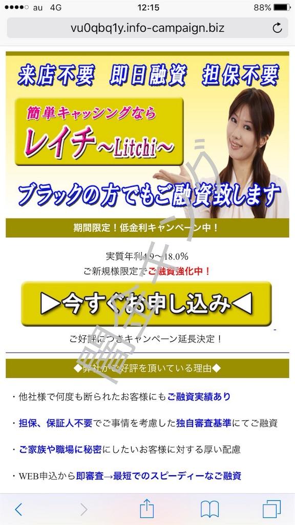 f:id:kimonoclub:20160601192405j:image