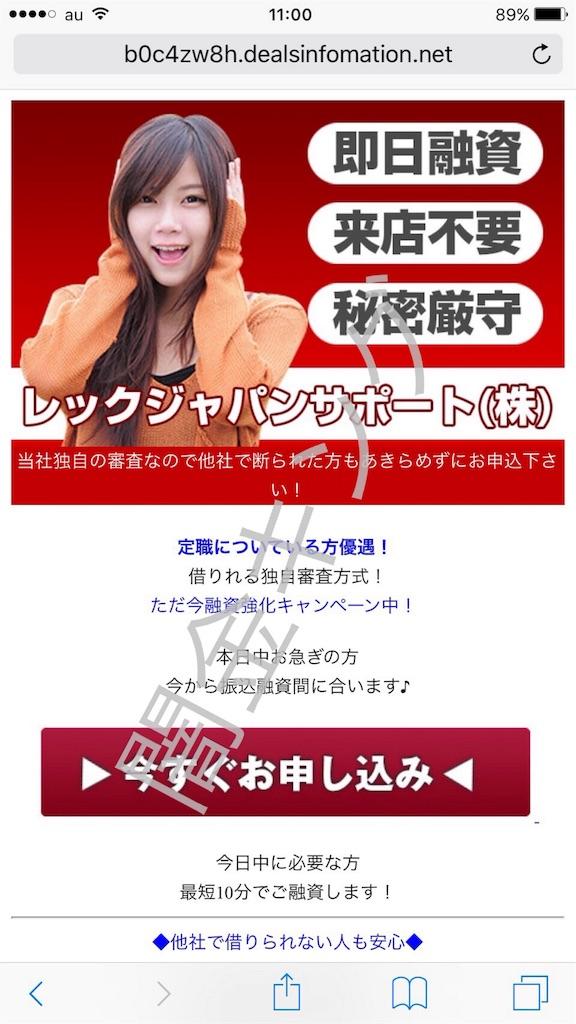 f:id:kimonoclub:20160608112515j:image