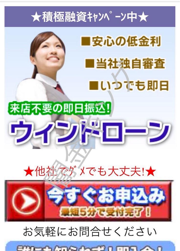 f:id:kimonoclub:20160617090535j:image