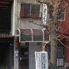 クレジットタイムは闇金ではなく京都府の優良キャッシング会社です!