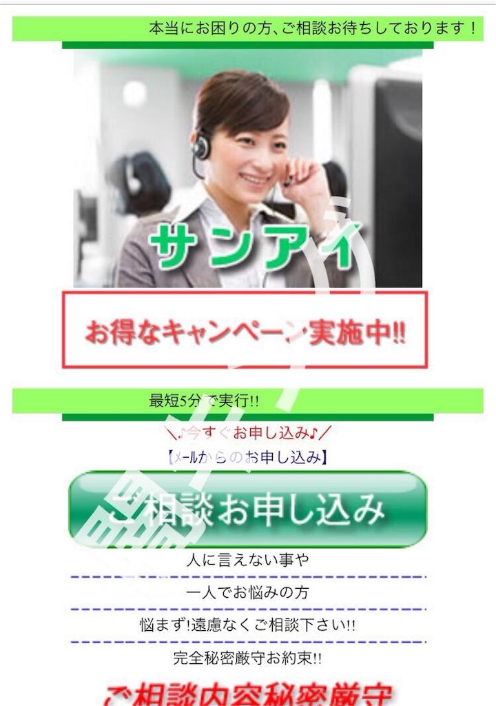 f:id:kimonoclub:20160627090654j:image