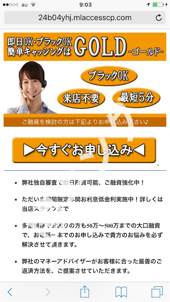 f:id:kimonoclub:20160628122519j:image