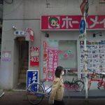 アルトファイナンスは闇金ではなく岡山県の優良キャッシング会社です!
