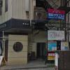 アイワファイナンスは闇金ではなく岡山県の優良キャッシング会社です!