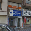朝日ファイナンスは闇金ではなく広島県福山市の優良キャッシング会社です!