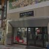 クレジットプラザは闇金ではなく広島県福山市の優良キャッシング会社です!