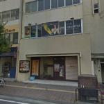 エビスファイナンスは闇金ではなく岡山県の優良キャッシング会社です!