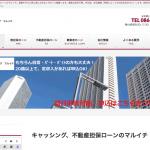 キャッシングマルイチは闇金ではなく岡山県の優良キャッシング会社です!