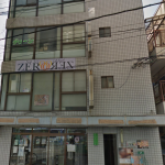 キャッシンググリーンは闇金ではなく京都府の優良キャッシング会社です!