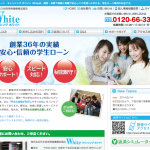 キャッシングホワイトは闇金ではなく京都府の学生向け優良キャッシング会社です!