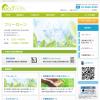エコキャッシングは闇金ではなく東京都の優良キャッシング会社です!