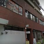 東洋商事は闇金ではなく広島県呉市の海上自衛隊専門の正規キャッシング会社です!