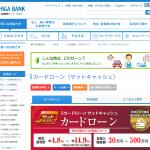 「サットキャッシュ」は闇金ではなく滋賀銀行のカードローンです!