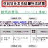 大阪府堺市のCITYファイナンスは闇金ではなく大阪府の優良キャッシング会社です!