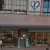 HALファイナンスは闇金ではなく大阪市天王寺区の優良キャッシング会社です!