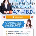 「HKT株式会社」は闇金です!