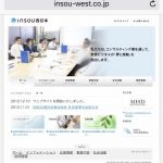INSOUファイナンス株式会社は闇金ではなく大阪府の正規金融関係の会社です!
