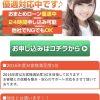 【闇金】エヌイーサポート株式会社の被害を解決する方法