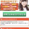 【闇金】ライフキャリア株式会社の被害を解決する方法