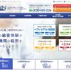 株式会社トミンシンパンは闇金ではなく東京都豊島区の優良会社です!