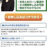 【闇金】リズライフ株式会社の被害を解決する方法