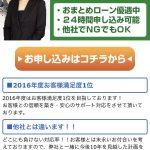 【闇金】ライフパワー株式会社の被害を解決する方法