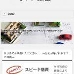 【闇金】株式会社ジェイティーエフ(J・T・F Co.,Ltd.)の被害を解決する方法