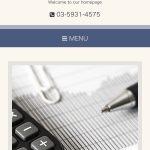 【闇金】ビジネストラスト株式会社の被害を解決する方法