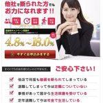 【闇金】株式会社ブラバス・ソリューションの被害を解決する方法