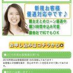 【闇金】東京ファクター株式会社の被害を解決する方法