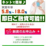 「東京エージェンシー株式会社」は闇金です!