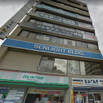 東京都千代田区神田のサングリーム株式会社は闇金ではなく東京の優良消費者金融です!