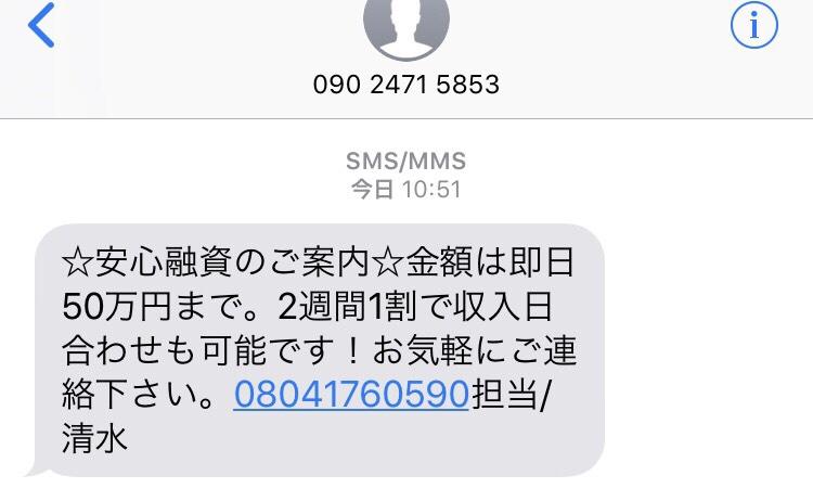 08041760590闇金